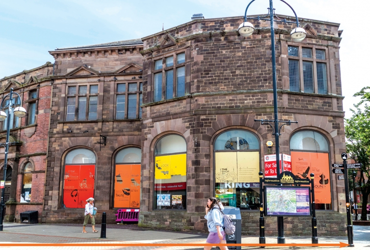 1 Old Town Hall, Howard Street, Rotherham, South Yorkshire, S65 1JQ